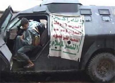 الحكومة اليمنية المؤامرة السنة اليمن؟ّ! 201040.jpg