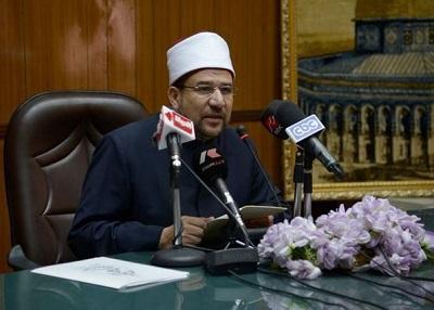 وزارة الأوقاف المصرية تسعى لبسط 2010441.jpg