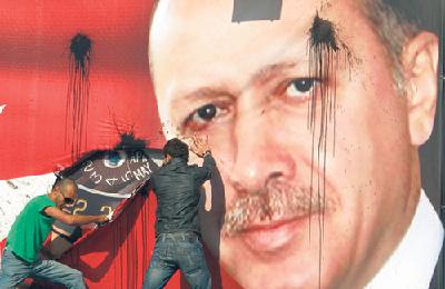 خصوم أردوغان ينشرون فيديوهات لاجتماعات 2010611.png