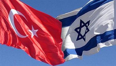 الكيان الصهيوني يحذر تركيا توجيه 2010621.jpg