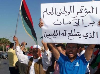 المؤتمر الليبي قوانين جديدة لتنظيم 2010655.jpg