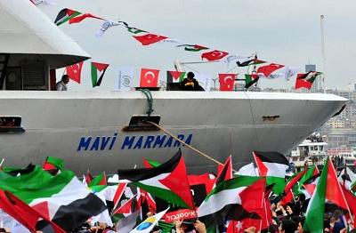 مليون دولار لتعويض ضحايا السفينة 201074.jpg