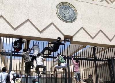 واشنطن تغلق سفارتها اليمن خوفا 2011156.jpg