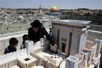 مشروع قانون صهيوني لتقسيم المسجد 2011194.jpg