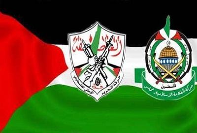إتفاق مصالحة جديد وحماس إصابات 201120.jpg