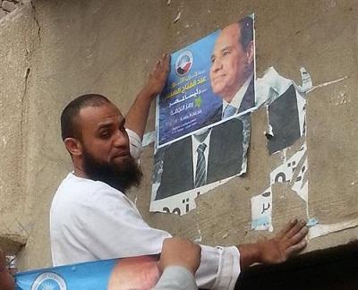 حالة أمنية مستقرة الإنتخابات 2011254.jpg