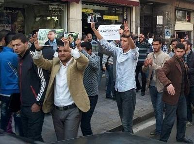 اغتيال طالب إسلامي بالمغرب يفجر 201140.jpg
