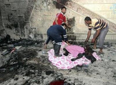 قتيلا غالبيتهم أطفال 2011498.jpg