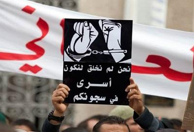 استمرار التعذيب سجون تونس 2011578.jpg