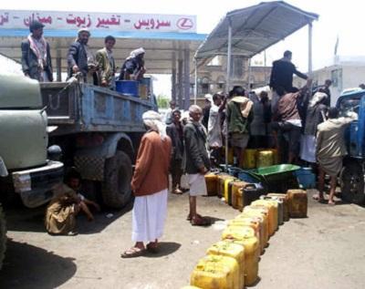 اليمن والأوضاع الاقتصادية الصعبة 2011613.jpg