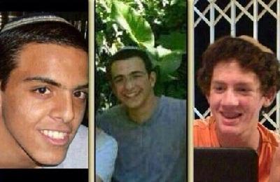 اتهامات لحماس بأسر المستوطنين الثلاثة 2011640.jpg