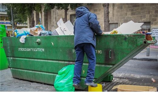 سكان القدس العرب يعيشون الفقر 23062016093412.jpg
