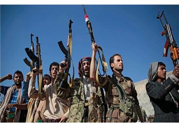 منظمة العفو للحوثيين: أطلقوا سراح 733701052019023108.jpg