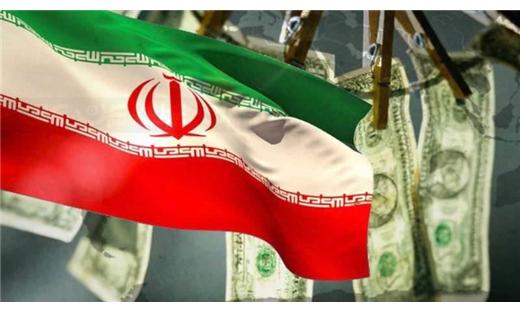 إيران الأولى عالمياً جرائم الأموال 733702082016083455.jpg