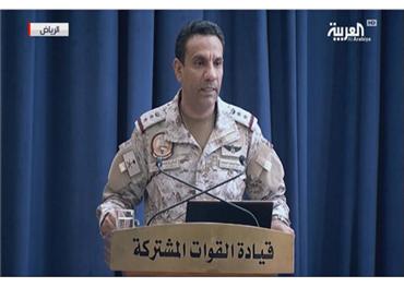 ميليشيات الحوثي تستخدم مطار صنعاء 733704032019065644.jpg