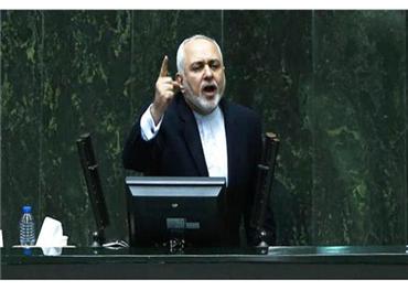 غسيل الأموال إيران بالمليارات 733704112019060538.jpg