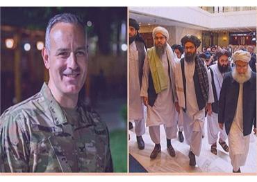 غارتان أميركيتان طالبان لأول توقيع 733705062020112403.jpg