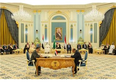 إيران تهاجم اتفاق الرياض: يساعد 733706112019055659.jpg