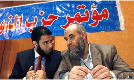 """النور"" بمصر يرفض مظاهرات 11/11 733709112016102434.jpg"