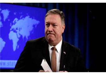 عقوبات تستهدف أجهزة الأمن الإيرانية 733710012020101655.jpg