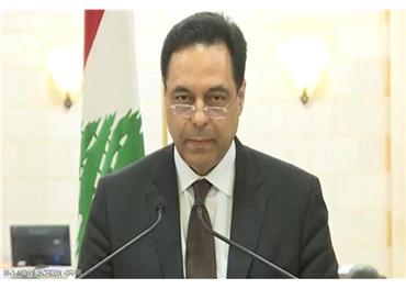 حسان دياب يستقيل رسميا ويعلق 733710082020085051.jpg