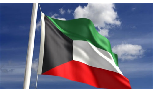 الكويت تطلب رعاياها مغادرة إثيوبيا 733710102016080305.jpg