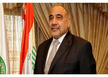 العراق.. عبدالمهدي يرفض مستقل ترشحه 733710102018095551.jpg