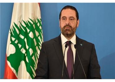 الحريري يحذر إدخال لبنان مشكلة 733711062019094435.jpg