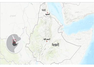 إثيوبيا وإريتريا تعيدان الحدود بينهما 733711092018090049.jpg