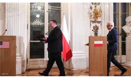 دولة وارسو لتأسيس تحالف أنشطة 733713022019085135.jpg