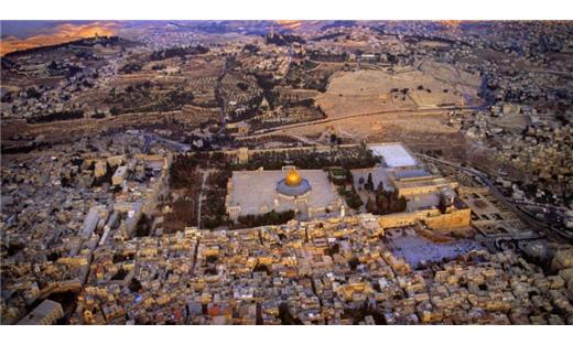 الكيان الصهيوني يعلق التعاون اليونسكو 733714102016015713.jpg