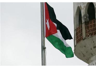 انطلاق الاجتماعات اليمنية الأسرى عمّان 733716012019055749.jpg