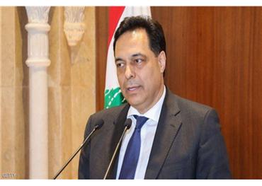 لبنان.. لمسات أخيرة تشكيلة الحكومة 733716012020054052.jpg