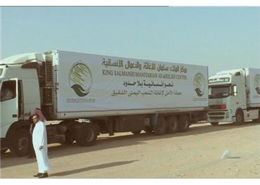تقديم تسهيلات للمنظمات الإغاثية اليمن 733716112018060944.jpg