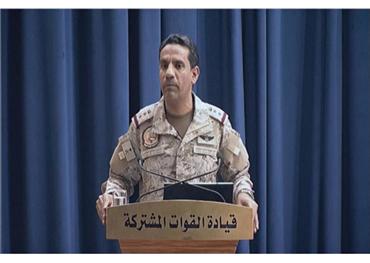السعودية دعمت اليمن بأكثر مليار 733718022019070746.jpg