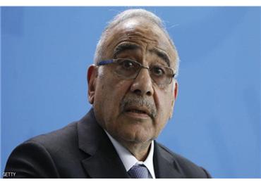 رئيس وزراء العراق المستقيل يلوح 733719022020050502.jpg