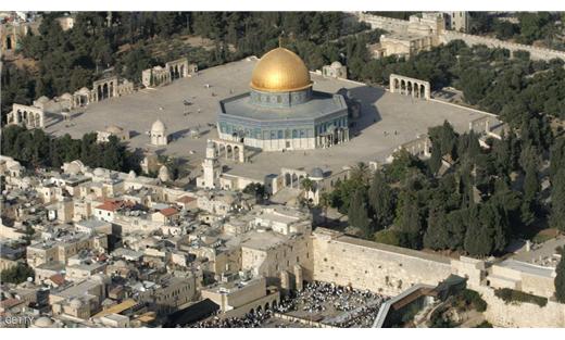 """لوحة """"تزوّر"""" تاريخ القدس الأمم 733720052016020839.jpg"""