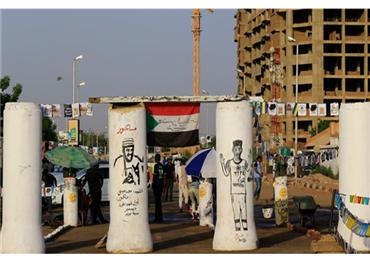 النائب العام السوداني يتسلم تقرير 733721072019084042.jpg