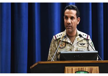 حكومة اليمن والمجلس الانتقالي يوافقان 733722062020102057.jpg