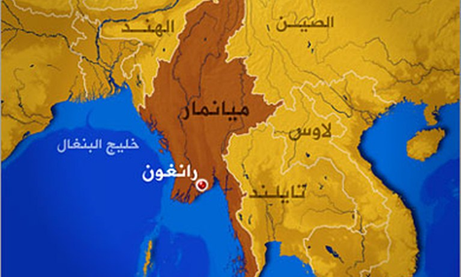 غرامات المسلمين المتضررين السيول ميانمار 733722072016021250.jpg