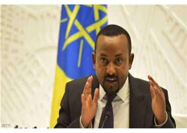 رئيس وزراء إثيوبيا يصعد لهجته 733722102019061951.jpg