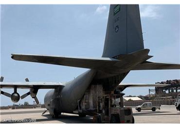 تستقبل طائرة سعودية تنقل تجهيزات 733723032020073025.jpg