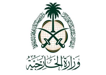السعودية: نرفض اتهامات إيران الباطلة 733725092018095923.jpg