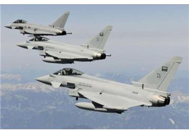 إسقاط الحوثي طائرة مسيرة تابعة 733726072019044224.jpg