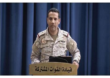 طائرات حوثية حاولت استهداف مجلس 733729042019063050.jpg