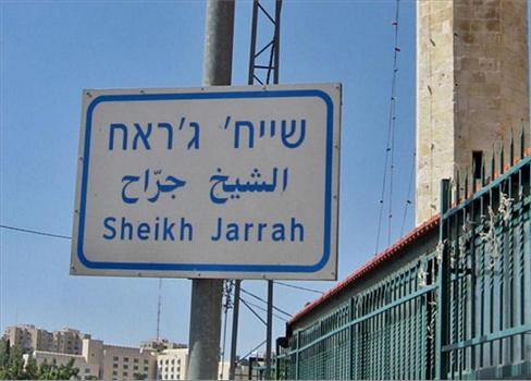 تأجيل عائلات فلسطينية منازلها الشيخ 152903082021084333.jpg