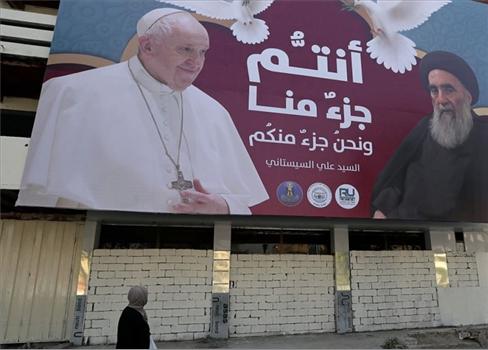 بابا الكاثوليك يلتقي بمرجع شيعة 152906032021031345.jpg