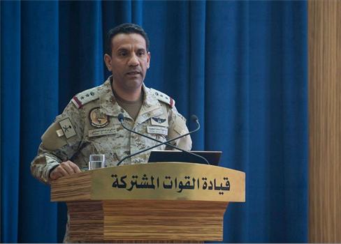 التحالف العربي يسقط طائرة مفخخة 152912022021020126.jpg