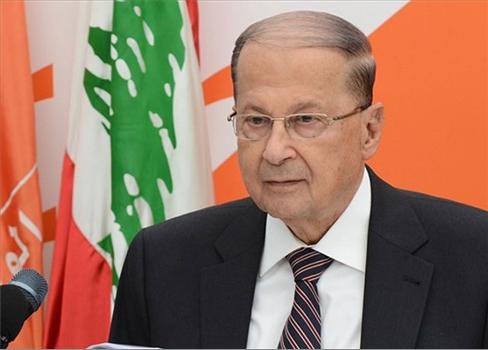لبنان يوقع إتفاقية بحرية دولة 152912042021101423.jpg