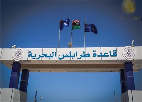 حريق الأكاديمية البحرية بالعاصمة الليبية 152920012021115709.jpg